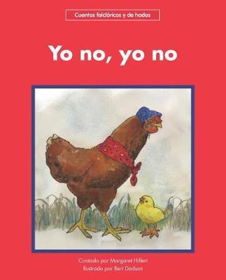 Yo No, Yo No by Margaret Hillert image