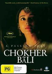 Chokher Bali on DVD