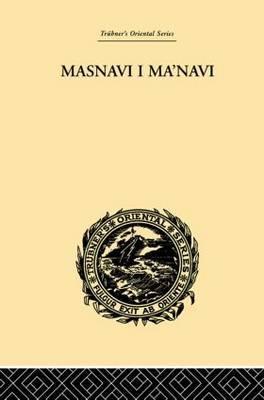 Masnavi I Ma'navi by E.H. Whinfield