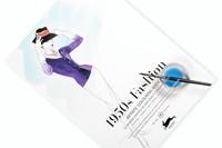 Pepin Press: Colouring Book - 1950's Fashion by Pepin Van Roojen