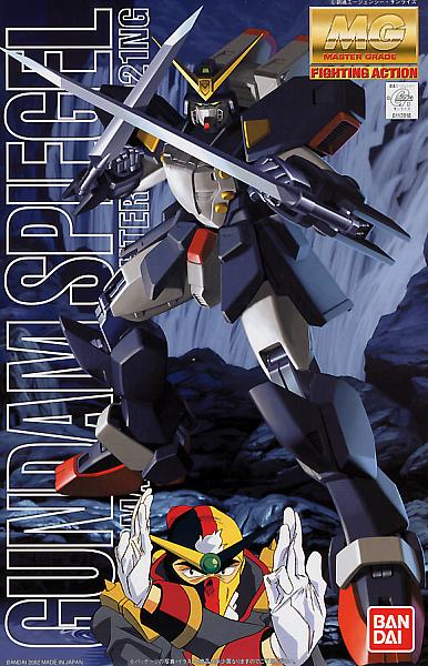 MG 1/100 Gundam Spiegel - Model Kit