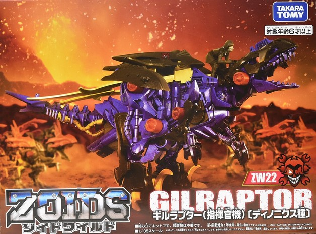 Zoids Wild: ZW22 Gilraptor (Commander) - Model Kit