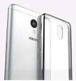 Meizu M3 Note Case - Grey/Clear