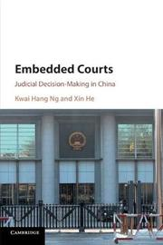 Embedded Courts by Kwai Hang Ng