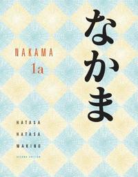 Student Activity Manual for Hatasa/Hatasa/Makino's Nakama 1 by Seiichi Makino image