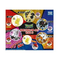 Pokemon: Sun & Moon - Pokeball Projector Light (Blind Box)