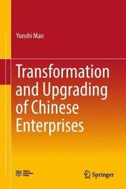 Transformation and Upgrading of Chinese Enterprises by Yunshi Mao