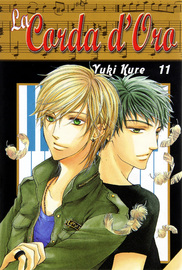 LA Corda D'Oro (Manga) Vol. 11: 11 of 14 by Yuki Kure