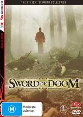 Sword Of Doom on DVD
