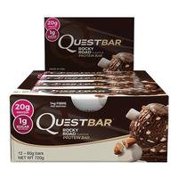 Quest Nutrition Protein Bars - Rocky Road (Box of 12)