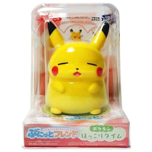 Pokemon: Pikachu - Mini Figure