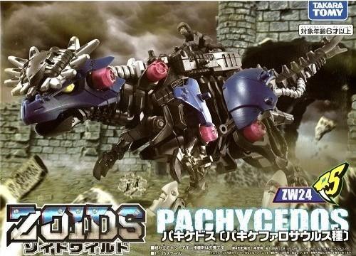 Zoids Wild: ZW24 Pachycedos - Model Kit