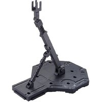 Gundam Action Base 1 - Black