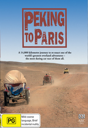Peking To Paris on DVD