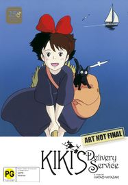 Kiki's Delivery Service - 25th Anniversary Limited Edition on DVD, Blu-ray