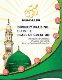 Divinely Praising Upon the Pearl of Creation by Nurjan Mirahmadi