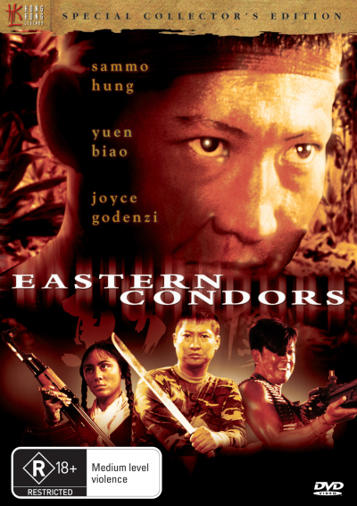 Eastern Condors - Special Collector's Edition (Hong Kong Legends) on DVD