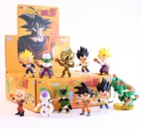 The Loyal Subjects Dragon Ball Z Action Vinyl Figure (Blind Boxed)