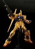 1/144 HGUC: Hyaku Shiki (Revive) - Model Kit
