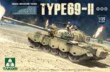 Takom 1/35 Iraqi Medium Tank Type-69 II (2 in 1)