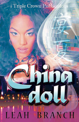 China Doll by Leah Branch image