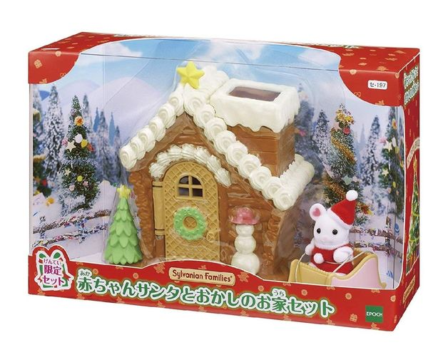 Sylvanian Families: Christmas Gingerbread-House - Playset