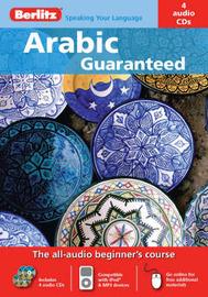 Arabic Berlitz Guaranteed by Ghazi Abuhakema image