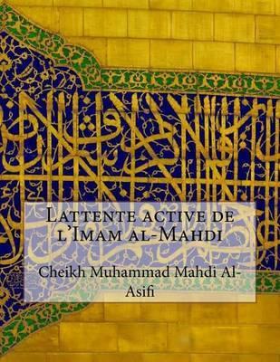 Lattente Active de L'Imam Al-Mahdi by Cheikh Muhammad Mahdi Al- Asifi
