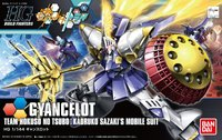 HGBF 1/144 Gyancelot - Model Kit