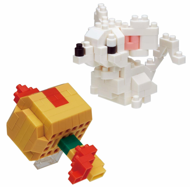 nanoblock: Chinese New Year - Mouse & Lucky Wallet