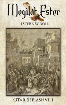 Megilat Ester: Ester's Scroll by Otar Sepiashvili