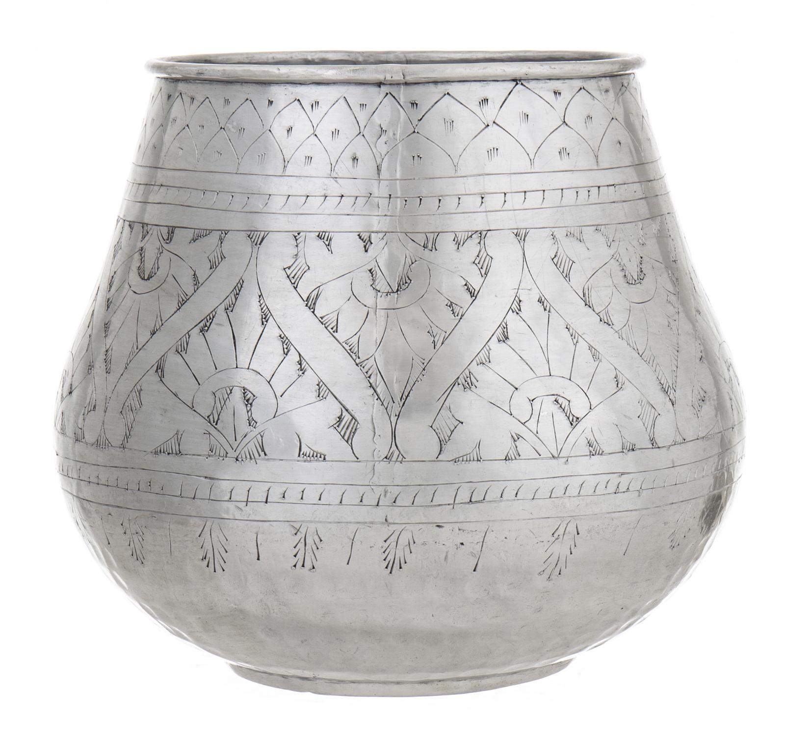 Amalfi: Anvi Vase/Planter (25x25x29cm) image