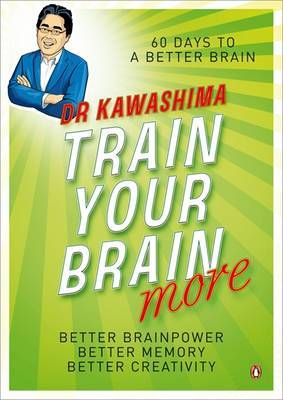 Train Your Brain More by Ryuta Kawashima image