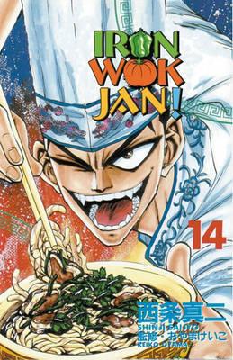 Iron Wok Jan!: v. 14 by Shinji Saijyo image