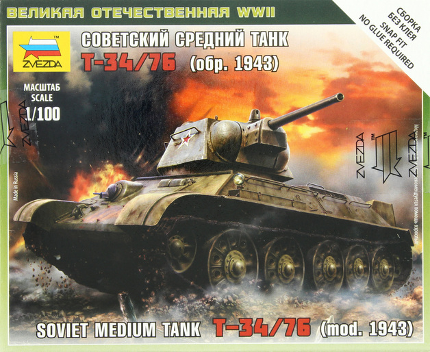Zvezda 1/100 Soviet T-34/76