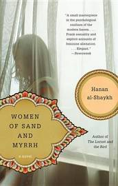 Women of Sand and Myrrh by Hanan Al-Shaykh image