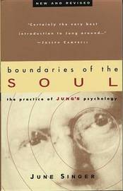 Boundaries Of The Soul (R'ved) by June Singer