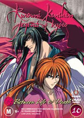 Rurouni Kenshin - V10 - Between Life and Death on DVD