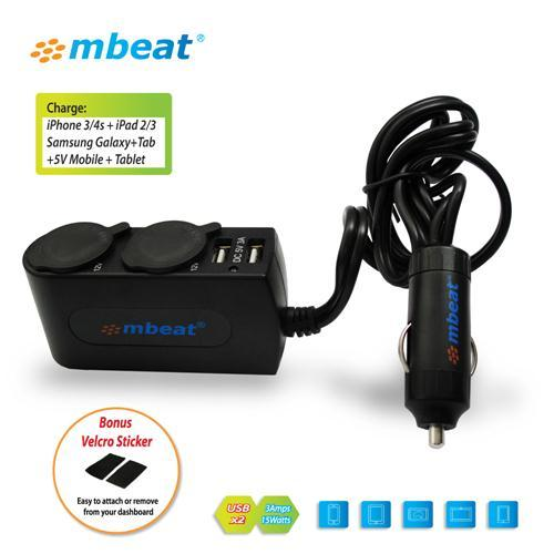mBeat 3A / 15W Dual Port USB and Dual Cigarette Lighter Car Charger