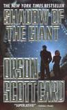 Shadow of the Giant (Shadow Saga #4) by Orson Scott Card