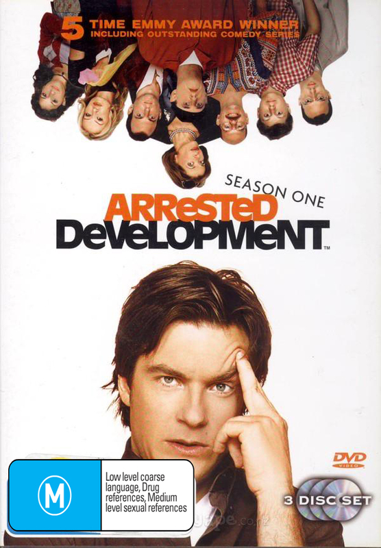 Arrested Development - Season 1 (3 Disc Set) on DVD
