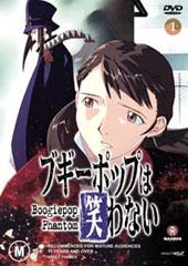 Boogiepop Phantom - 1 on DVD