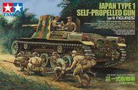 Tamiya Japan Type 1 Self Propelled Gun (6 Figures) 1/35 Model Kit