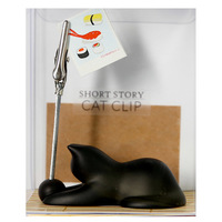 Short Story: Cat Clip - Playful