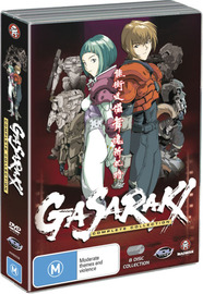 Gasaraki Complete Collection on DVD image