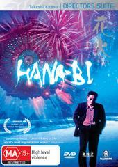 Hana-bi (Director's Suite) on DVD