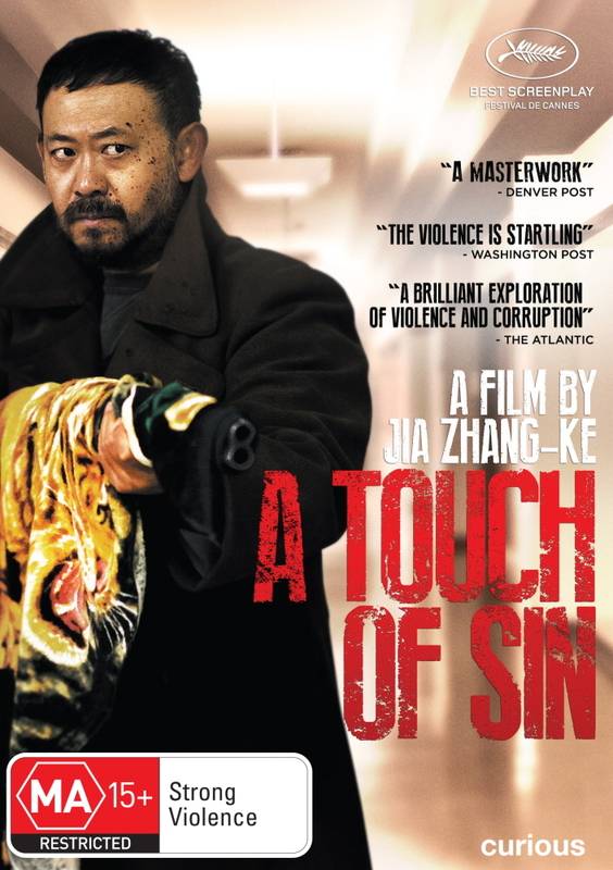 A Touch of Sin on DVD