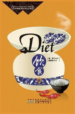 Diet by Yinshi Juan image