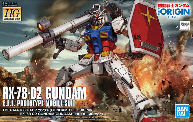 HG 1/144 Gundam (Gundam The Origin Ver.) - Model Kit