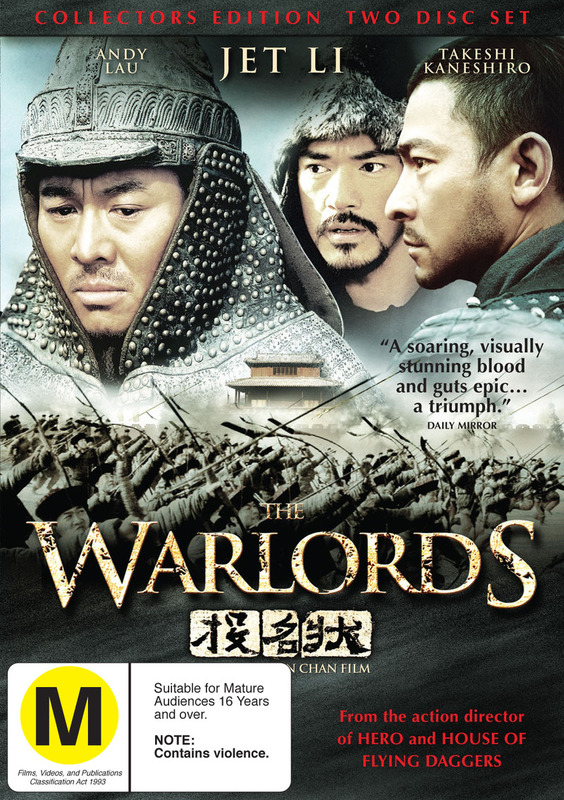 The Warlords on DVD